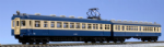 Kato 10-1226  KUMOHA 53000 & KUHA 47153 Iidea Line 2 Car Powered Set
